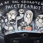 Informacijos karas: Rusijos požiūris