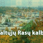 "Kazimieras Juraitis: ""Esė – Lietuvai, siuita – Vilniui"" I dalis"