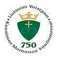 Lietuvos valstybės - karaliaus Mindaugo karūnavimo 750 metų jubiliejui skirti renginiai