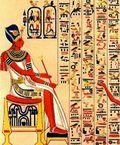 Egiptas: raštas