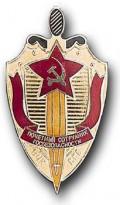 A.Čaplikas: Lietuvoje liustracija baigėsi KGB pergale