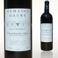 Prancūziškas vynas