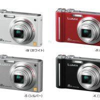 "Itin galingas universalus kelioninis fotoaparatas - ""Lumix"" DMC-ZX1"
