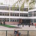Sostinės mokyklų atnaujinimui ketinama pasitelkti viešo ir privataus sektoriaus bendradarbiavimą