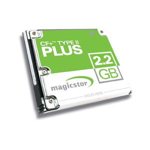2.2GB talpos kietieji diskai visiems