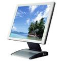 Gali brangti 17 colių LCD monitoriai