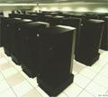 Top500 List: geriausi planetos superkompiuteriai