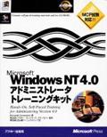 Microsoft sprendimu tūkstančiai NT platformos serverių liks be apsaugos
