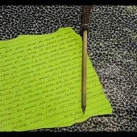 Dianos laiškas