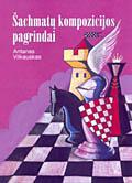 Šachmatų kompozicijos pagrindai