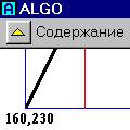 Projektas ALGO