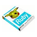 Programavimas Ruby - pragmatiško programuotojo vadovas