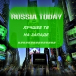 Šiandienė Rusijos žiniasklaida ir informacinis karas